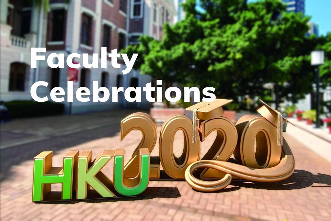 Faculty Celebration